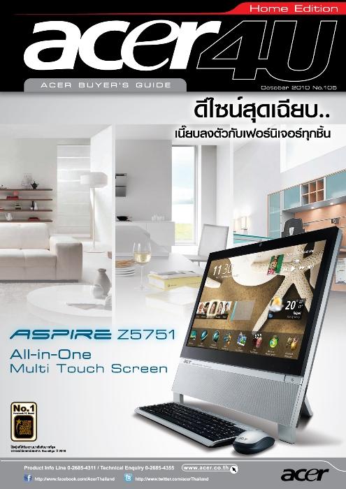 acer 01 Copy
