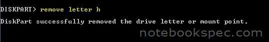 hide_drive_05
