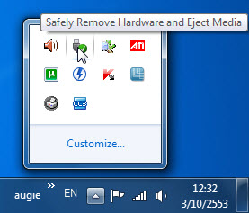 safely_remove_01