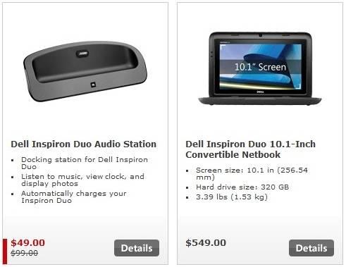 02-01 Dell Duo สามารถสั่งจองล่วงหน้าได้แล้วผ่าน Microsoft Store