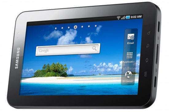 03-01 Galaxy Tab เครื่องต่อไปจะหันไปใช้ CPU แบบ Dual Core หรือไม่