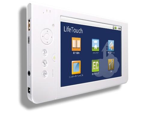 04-01 NEC เปิดตัว Tablet หุ่นกระป๋อง LifeTouch ขนาด 7 นิ้ว เครื่องสวย