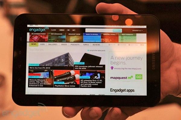 04-01 Samsung Galaxy Tab ตอนนี้วางจำหน่ายที่สหราชอาณาจักรเรียบร้อยแล้ว