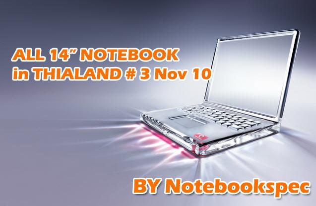 14 laptop
