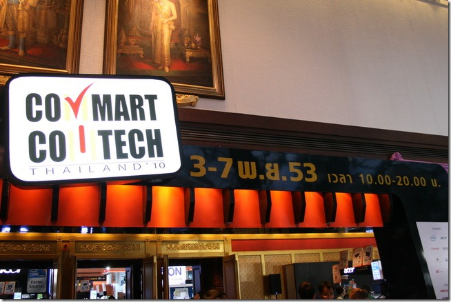 Commart Promotion-2010-12