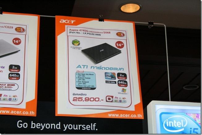 Commart Promotion-2010-18