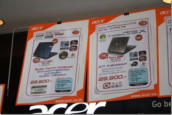 Commart Promotion-2010-19