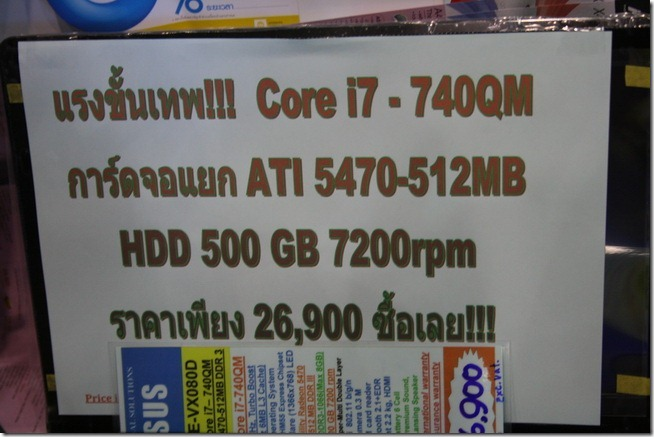 Commart Promotion-2010-88