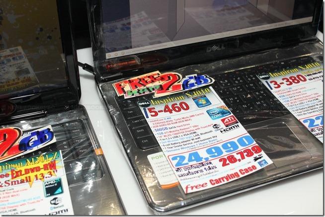 Commart-Promotion-notebook-215