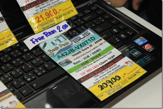 Commart-Promotion-notebook-226