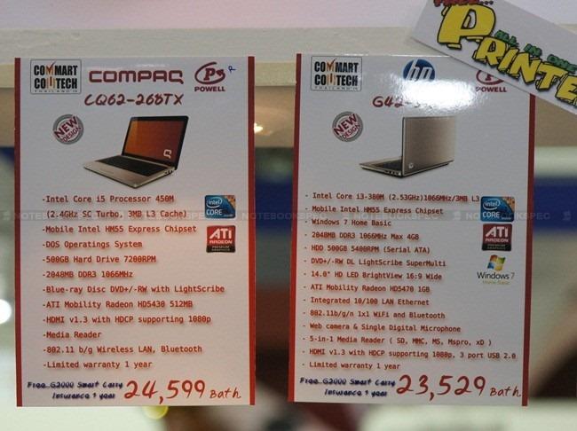 commart 218