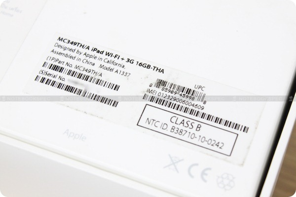 iPad 3G_ 2