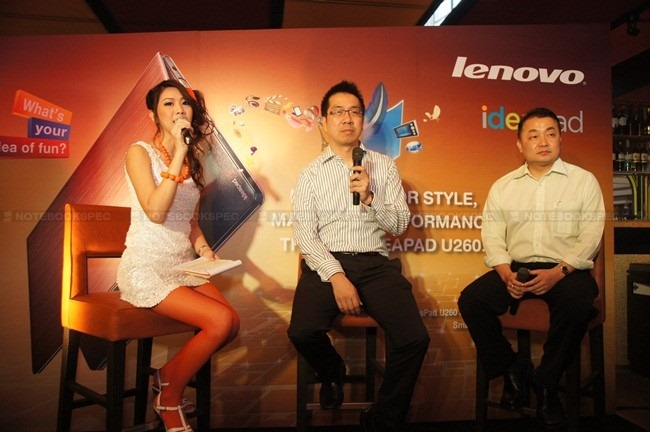 lenovo new u series 12