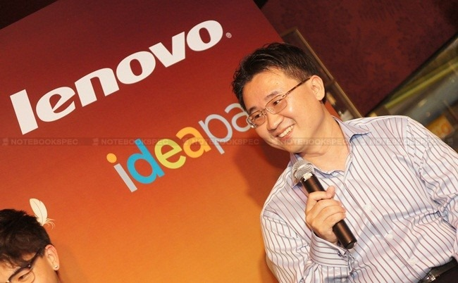 lenovo new u series 21