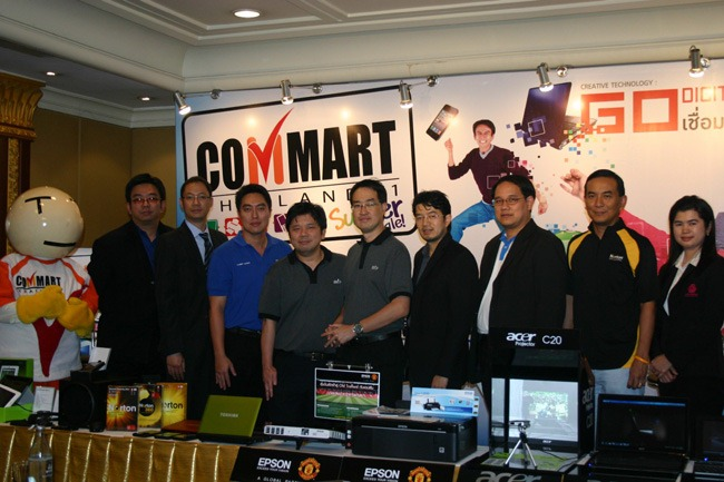 Commart_Thailand_2011-1-resize