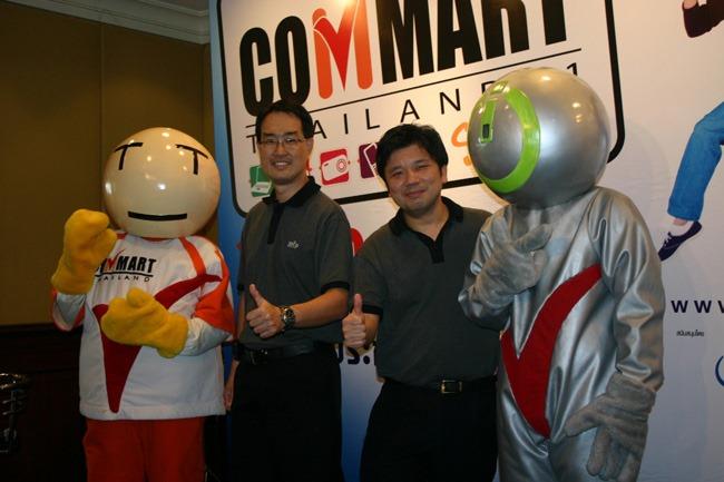 Commart_Thailand_2011-2-resize