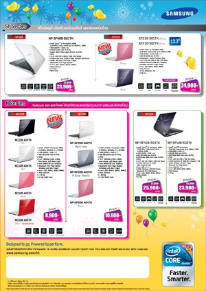 IT-Leaflet-Summer--Notebook-4-resize