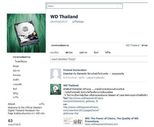 facebook-wd