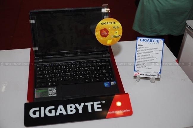 gigabyte-08