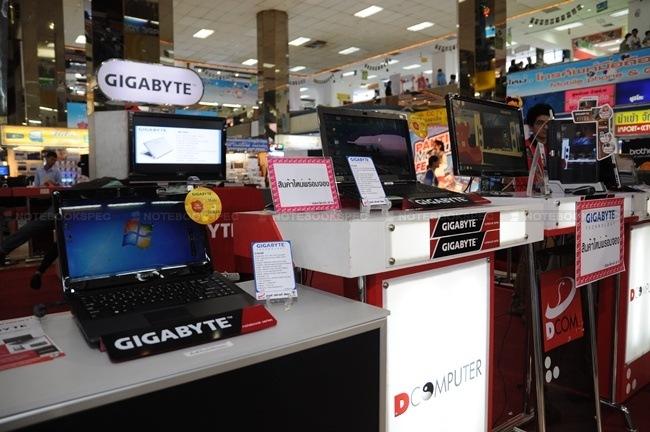 gigabyte-48