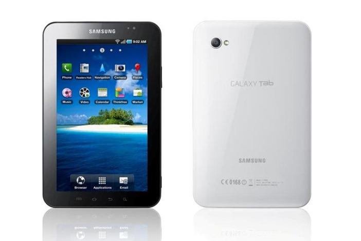 Galaxy-Tab-Wi-Fi-1