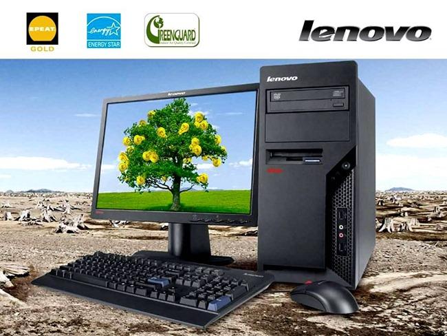 Lenovo green day