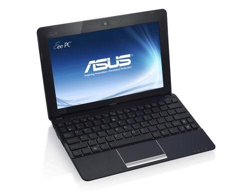PR ASUS Eee PC 1015B_bk_Left_Open_RS