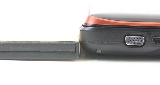Lenovo-ideapad-y570-45