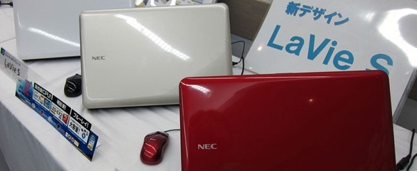 nec-laptops