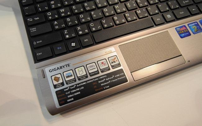 computex-2011-155