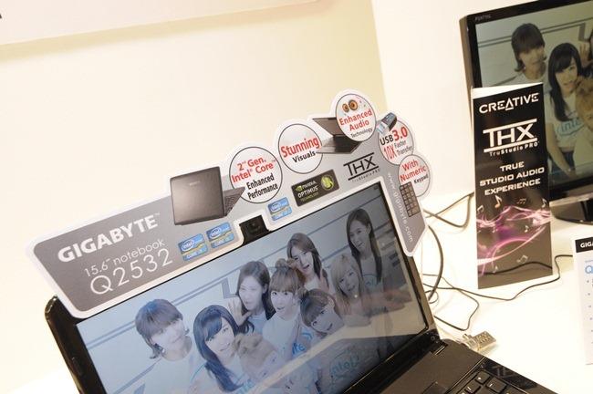 computex-2011-160