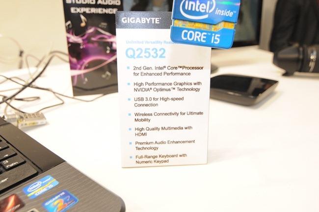 computex-2011-166