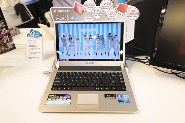 computex-2011-184