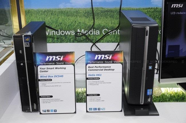 msi computex 2011 16