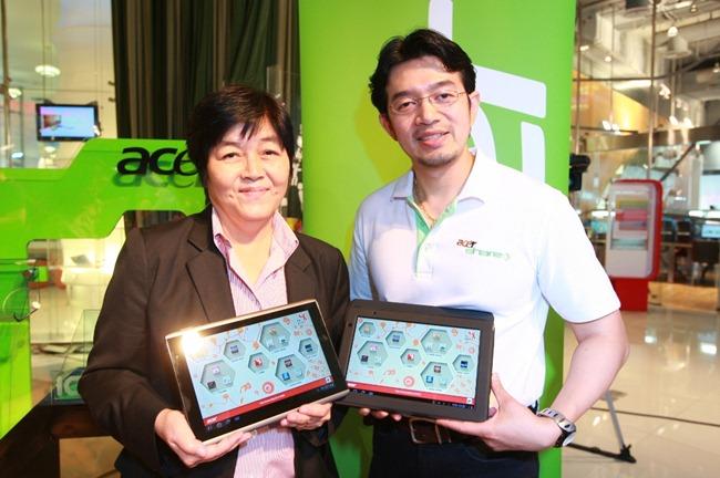 Acer TK Park (4)