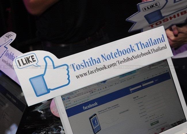 Toshiba-Qosmio-F750-X770-20