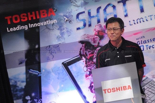 Toshiba-Qosmio-F750-X770-22