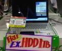 Gateway ID47 ID57 ลดอีก 3,000 แถม HDD 1 TB ที่ ITcity ขายไม่ออกให้มันรูปไป