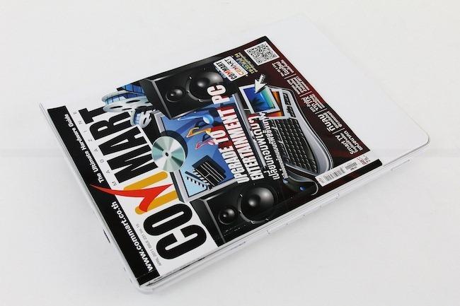 Review Asus N45S - 09