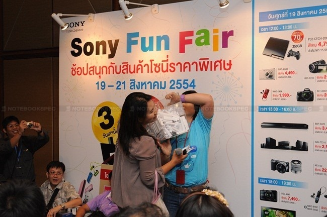 Sony-Fun-Fair-28