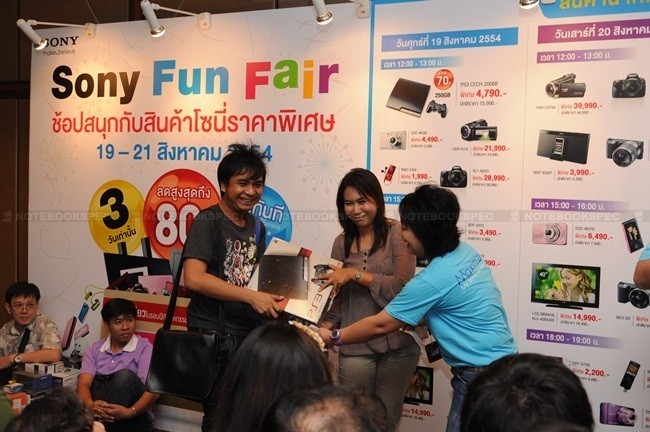 Sony-Fun-Fair-29