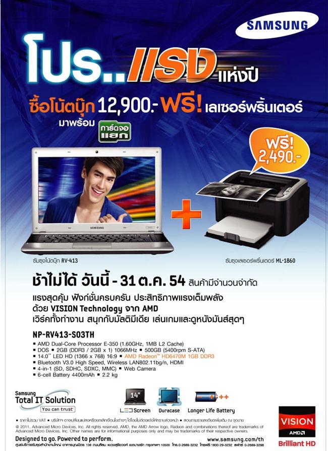 AW_NPC_Free Printer_LeafletA4_110826