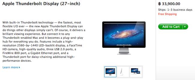 Apple Thunderbolt Display 27 1