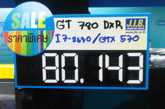 IMG00841-20110914-1650