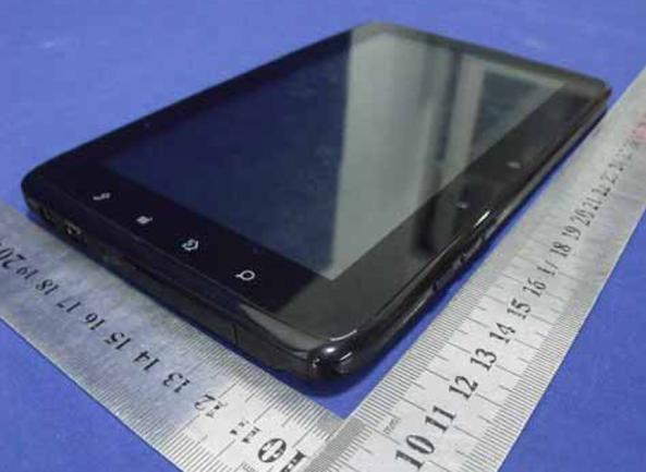 msi-tablet