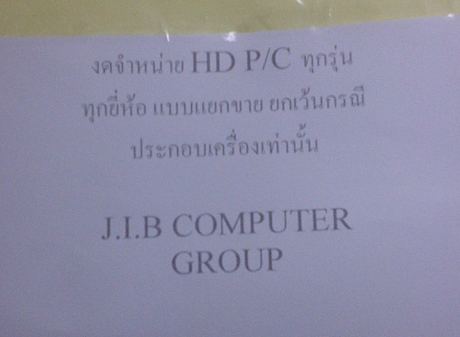 IMG-20111102-00116