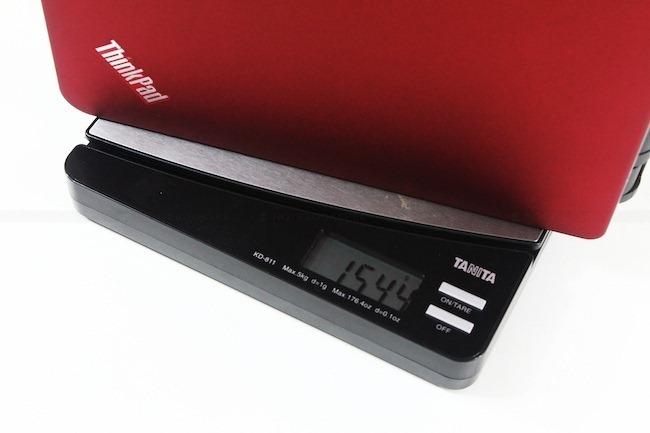 Review Lenovo ThinkPad Edge E125 41