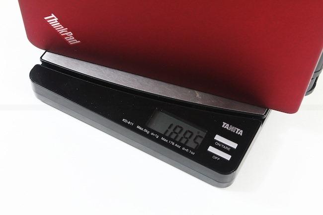 Review Lenovo ThinkPad Edge E125 42