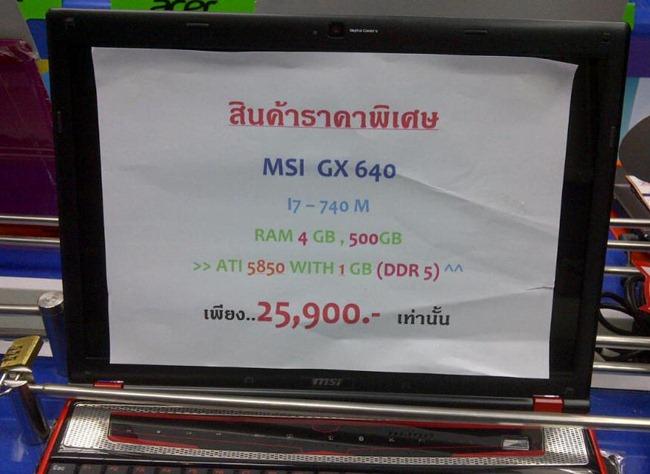 Thanon Phetchaburi-20111108-00137