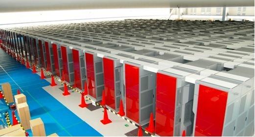 fujitsu-supercomputer